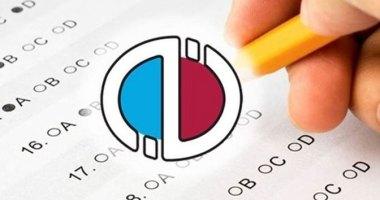 AÖF sınav saati kaçta? 2019 AÖF sınav giriş belgesi sınav yeri sorgulama!