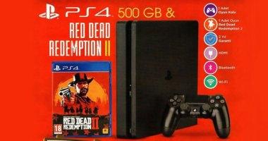BİM Aktüel 1 Şubat 2019 Ürünleri Belli Oldu! Uygun Fiyata PlayStation 4!