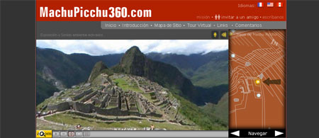 machupicchu-virtual-tour.jpg