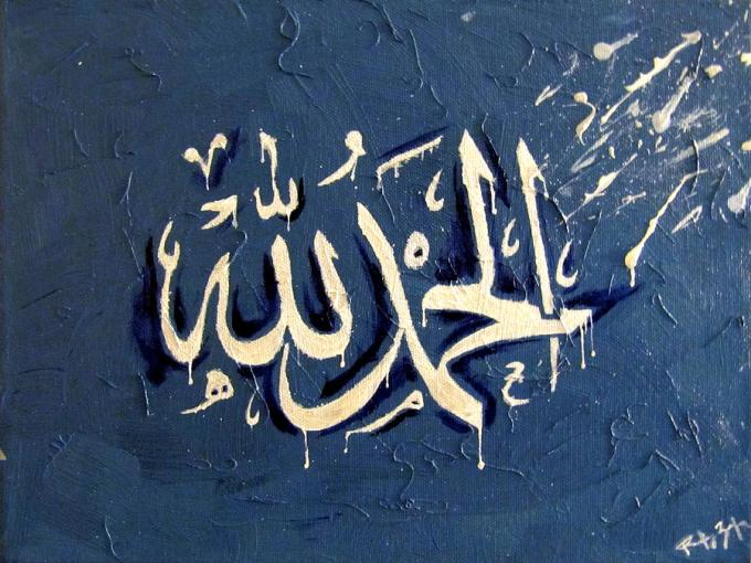 wallpaper alhamdulilah (urdutehzeb-com)