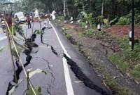 Ketika Gempa Bumi Datang