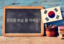 Cara Belajar Bahasa Korea dengan Mudah