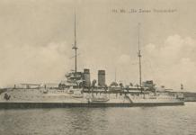 Mengenang Hari Peristiwa Kapal Tujuh Provinsi pada 5 Februari
