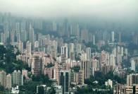 Panoramica diurna de Medellin Colombia