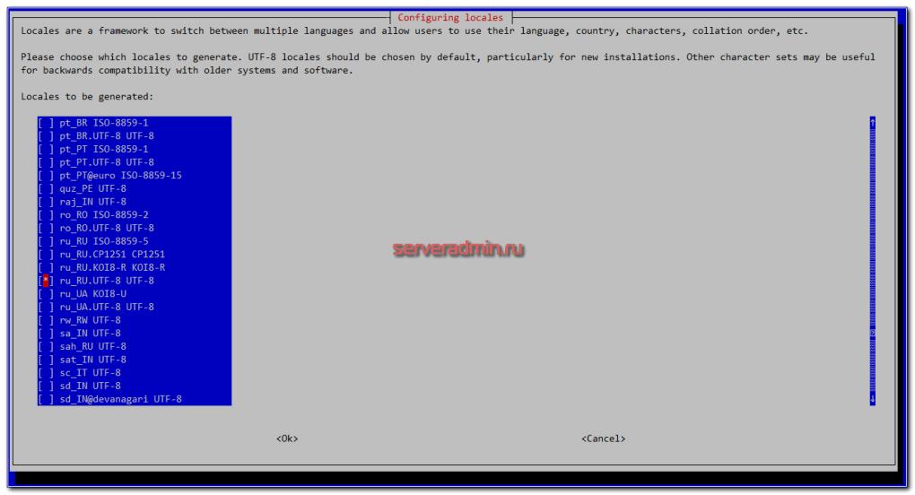 Установка локали ru_RU.UTF-8 UTF-8 в Debian