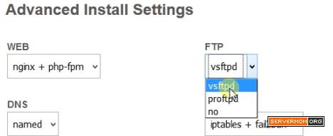 choose ftp server vestacp