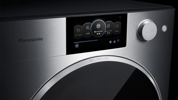 Rekomendasi Mesin Cuci Panasonic Kualitas Terbaik Tahun Ini