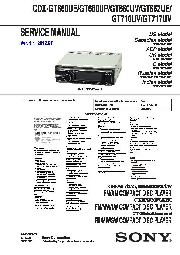 sony cdxgt710 cdxgt71w cdxgt760 service manual  free