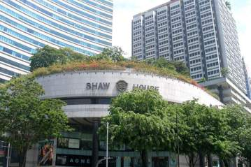 Shaw House Orchard Road Office Facade