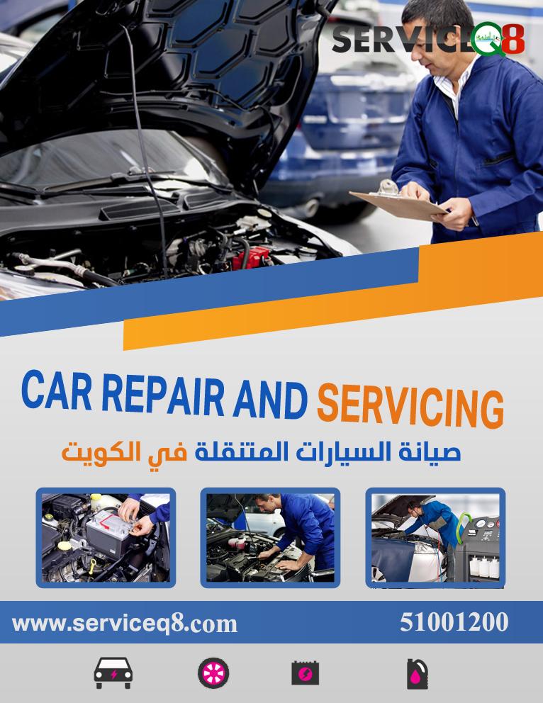 kuwait garage repair cars