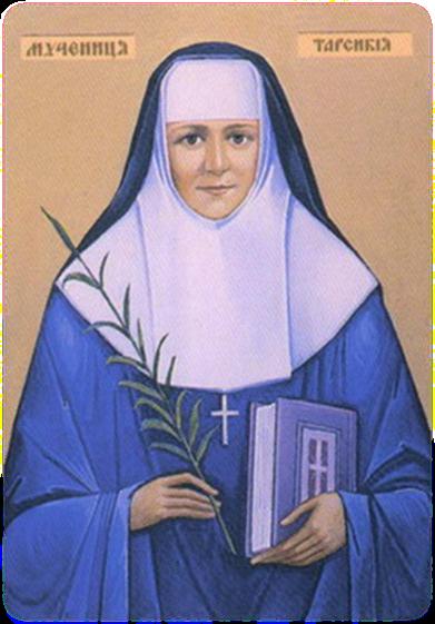 Beata Tarsykia Matskiv, Patrona del Aspirantado en Ucrania