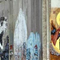 Nossa Senhora que derruba os muros:um ícone da resistência cristã.
