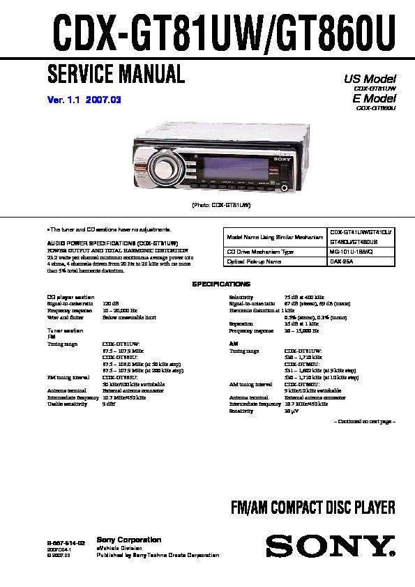 sony cdxgt81uw cdxgt860u service manual — view online or