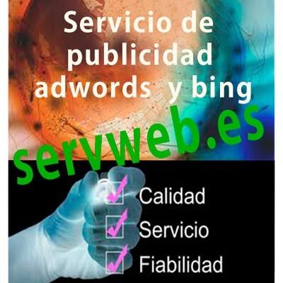 servweb1publicidad--400x400 Galeria de productos