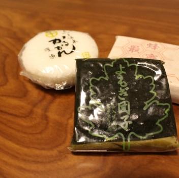 宮原菓子店(鹿児島県)