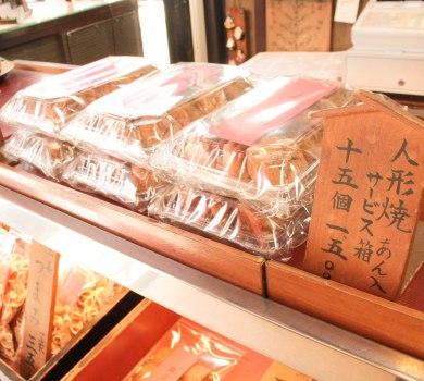 人形焼本舗板倉屋(東京)