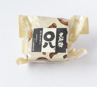 ふくれ 黒糖(鹿児島/まるはちふくれ菓子店)