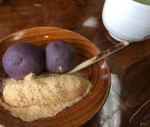 粟餅(京都/粟餅所・澤屋)