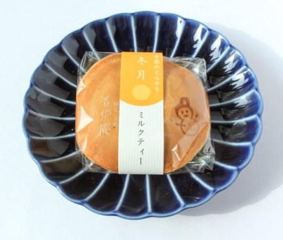 ミルクティーどら焼き(神奈川/香炉庵)