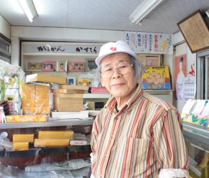 和菓子巡りは元気の源。