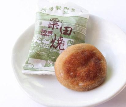粟田焼(京都/平安殿)