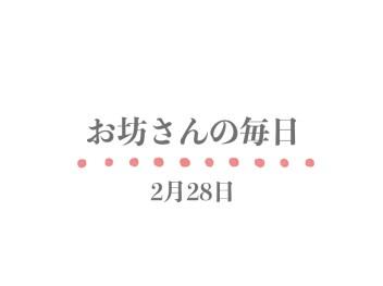 2月28日 お坊さんと熊本城
