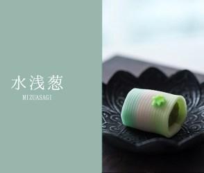 Vol.03  水浅葱(みずあさぎ)【和菓子と日本の色】