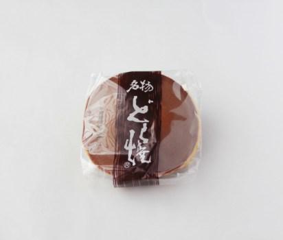 どら焼き(大阪/喜久寿)