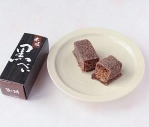 黒べい 珈琲(東京/赤坂青野)