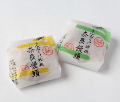 奈良饅頭(奈良/千代の舎)