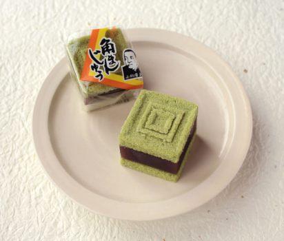 角まんじゅう 抹茶(鹿児島/霧や櫻や)