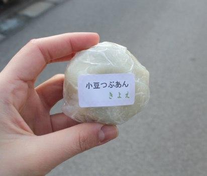 小豆つぶあんおやき(長野/喜世栄)