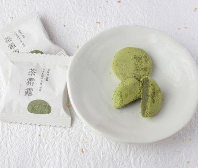 茶霜露(福岡/隆勝堂)