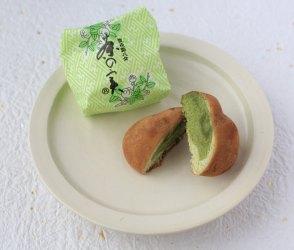 茶の実(福岡/きくや)