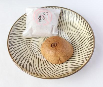 ふたせ饅頭(福岡/ふたせ饅頭本舗)