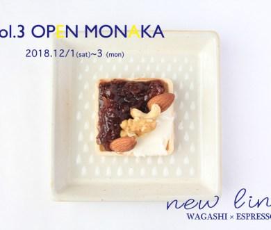 new link vol.3 オープン最中