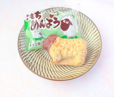 こもちめんよう(北海道/菓子工房美吉屋)