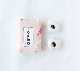 薯蕷うすかわ(京都/笹屋春信)