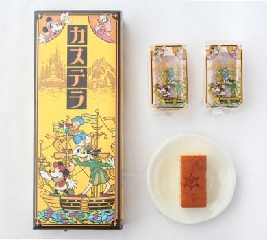 カステラ紙箱(東京ディズニーリゾート)