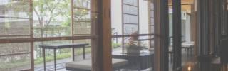 京都虎屋菓寮一条店でいただく和菓子が最高すぎるのでぜひ行って欲しい!