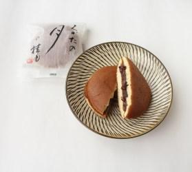 みかさ(京都/中村軒)
