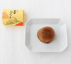 日田ぼんちょ(大分/待鳥松月堂)