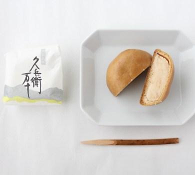 久兵衛万十(大分/福寿)