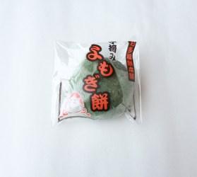 よもぎ餅(福岡/お多福餅本舗)
