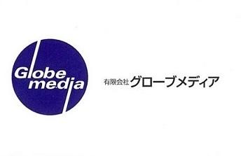 globemedia