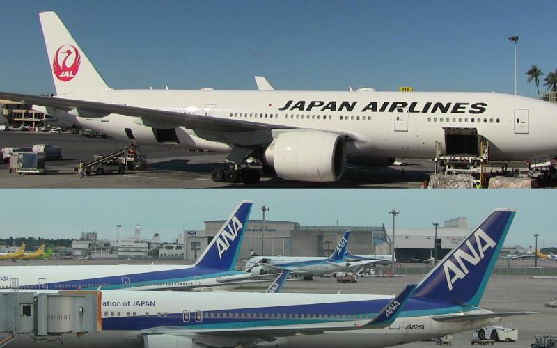 日本航空&全日空