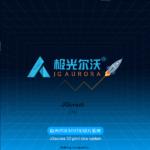 JGAuroraA3S Curaの設定はどうしたものか