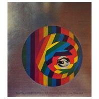 Louis Danziger – Ad, Koltun Bros., 1958