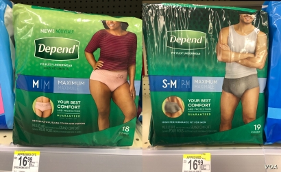 At a Washington-area store on Oct. 17, 2019, comparable adult diapers are the same price except that the women's packet contains one less diaper than the men's packet.