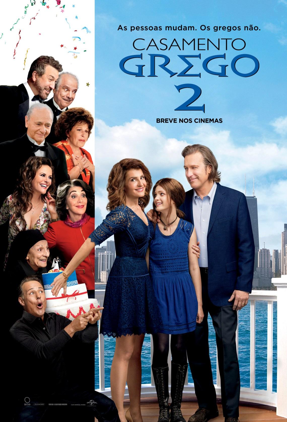 Casamento Grego 2 - Sessão da Tarde